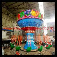 China Best selling children rotating fruit flying chair indoor amusement park rides on sale