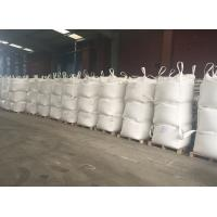 Anhydrous Sodium Sulfate Salt 99% Na2SO4 CAS 57-82-677 For Paper Making Manufactures