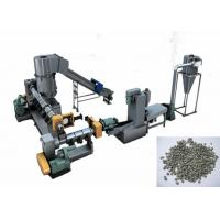 Professional Pelletiser Machine Pet Recycling Line SIEMENS Brand Motor Manufactures