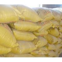 China Fish Meal for Poultry Feed on sale