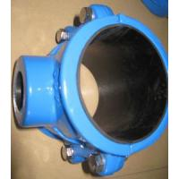 Saddle Clamp for PVC Pipe (DN50-DN300) Manufactures