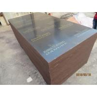 ONE TIME PRESSED FINGER JOINT FILM FACED PLYWOOD.REUSED TIME: 3-5 TIMES.CHEAPEST PRICE Manufactures