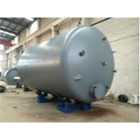 China 5 ~ 200m3 Cryogenic Chemical Storage Tank Corrosion Resistance for Lox LPG LNG on sale