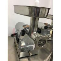 China 750W Heavy Duty Commercial Meat Grinder Large Capacity With Enlarge Throat on sale