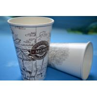 Double Wall Insulated Paper Coffee Cups 8oz Eco - Friendly Flexo Print Manufactures