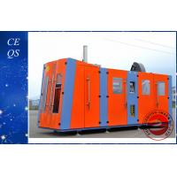China Oil / Pesticide / Cosmetic Pet Bottle Blowing Machine 4 Cavities on sale