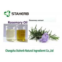 Rosemary leaf Extract,Rosemary essential oil for Food  and cosmetics.100% natural herb extract