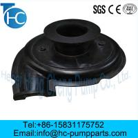 Front Sheath for Centrifugal Slurry Pump Manufactures