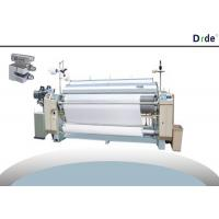 83 Inch Water Jet Fabric Weaving Loom Machine Manufacturers Heavy Duty Manufactures