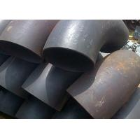 Fabricated Alloy Welded Steel Pipe Fittings , Chrome Moly 90 Degree Steel Pipe Elbow Manufactures
