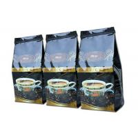 500g Eco Friendly Stand Up Food Packaging Pouches Non - Leakage Manufactures