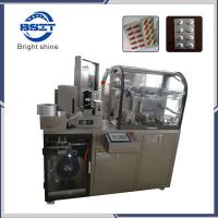 China Middel Speed Aluminum-PVC Tablet Capsule Blister Packing Machine (DPP110) on sale
