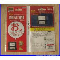Quality 3DSLL screen protector Nintendo 3DSLL game accessory for sale
