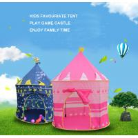 China Prince and Princess Castle Play House Pop Up Play Tent with a Carrying Case, Foldable Pink and Blue Tent Toy for(HT6041) on sale