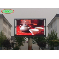 China Big Advertising Billboard P10 Outdoor LED panel/ Screen/ Video Wall on sale