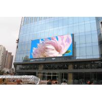 Waterproof Outdoor LED Billboard , Static Current P25 LED Advertising Display Manufactures