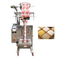 YB-300k 500g 1kg Factory price automatic medlar,rice packing machine Manufactures
