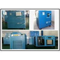 High Efficiency 7.5KW Direct Drive Air Compressor Three Phase Air Cooling Manufactures