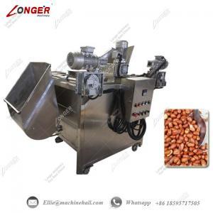 Buy cheap Peanut Frying Machine Automatic Peanut Frying Machine Stainless Peanut Fryer from wholesalers