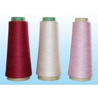 Buy cheap Cashmere Silk Yarn, 45%Cashmere, 55% Silk 2/26nm / cashmere and silk yarn from wholesalers