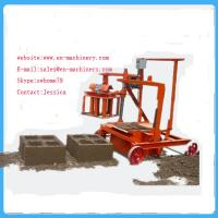 Super performance of 2-45 Egg Laying Hollow Block Machine Charcoal Making Machine Manufactures