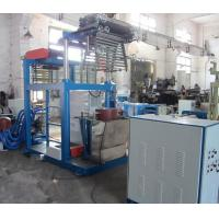 China High Efficiency Single Lift  PVC  Blown Film Extrusion Machine For Packaging Film on sale