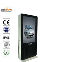 China Floor Stand Outdoor LCD Monitor With Touch Screen , Waterproof outdoor display monitor on sale