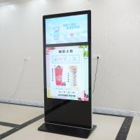 China Indoor Standalone Digital Signage Floor Stand Lcd Touch Screen 1920*1080 42 Inch on sale