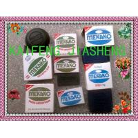 Antiseptic Soap Manufactures