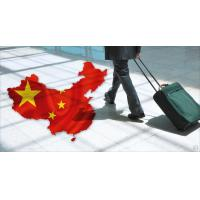 Chinese Business Consulting Service Plan Business Trip to China Manufactures