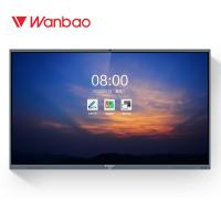 China 86 Inch Interactive Flat Panel Multi Touch Screen Interactive Smart Board LED LCD on sale