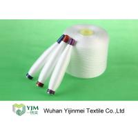 Virgin Raw Material Ring Spun Polyester Yarn 40s/3 Multi Color , Core Spun Yarn  Manufactures