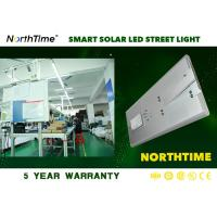 China 115LM/W Integrated Solar Street Light 95% Conversion of MTTP Controller on sale