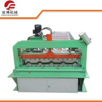 Trapezoidal Roofing Sheet Rolling Machine Cold Roll Forming Machine Model 1020