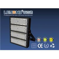 150lm / W High Lumen Led Flood Light Outdoor Led Flood Lamps 90 - 305v AC 50w - 500w Manufactures