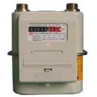 Wireless Remotely-reading Gas Meter Manufactures