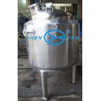 Chemical Liquid Nitrogen Storage Tank Stainless Steel Tanks For  Shampoo With Manhole Manufactures