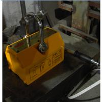 Double Magnetic Circuit Electromagnetic Lifter Permanent 3600kg Manufactures