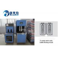 China 220 V / 380 V Plastic Water Bottle Making Machine For 2 Cavity Mould on sale