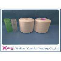 China 100% Polyester Material Spun Polyester Yarn for Weaving / Knitting / Sewing on sale