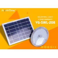 China High Power Civil Solar LED Garden Lights 30W 3300LM , Solar Panel Wall Lights on sale