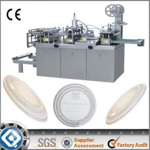 QC-420 Plastic Lid Making Machine Price Manufactures