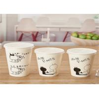 Eco Friendly Flexo Printing Pla Lined Paper Coffee Cups With Lid 400ml Manufactures
