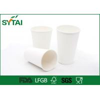 Custom Printed Paper Coffee Cups Disposable To Go Coffee Cups Biocompatibility Gloss Manufactures
