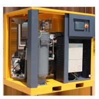 22KW 30hp variable frequency screw Air Compressor with Permanent Magnet motor Manufactures