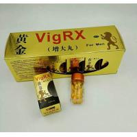 Quality  Men Gold perf Pills / Penis Enlargement Pill Good Erection Fast Acting for sale