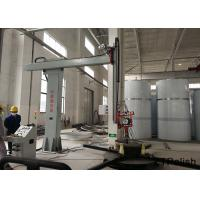 China Stainless Steel Automatic Polishing Machine Color Optional For Tanks on sale