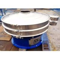 304 Stainless Shaker Vibrating Sieve Machine Durable Small Size For Food Industry Manufactures