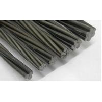 12.7mm ASTM superior pc wire strand Manufactures