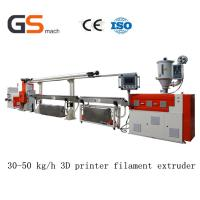 30 50 Kg / H 3D Printer Filament Extruder / Extrusion Line , ABS Pla Filament Extruder Manufactures